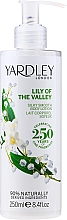 Yardley Lily Of The Valley Contemporary Edition - Perfumowany balsam do ciała — фото N1