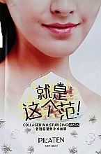 Kup Nawilżająca maseczka kolagenowa do twarzy - Pilaten Collagen Moisturizing Mask