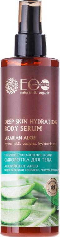 Głęboko nawilżające serum do ciała Arabski aloes - ECO Laboratorie Arabian Aloe