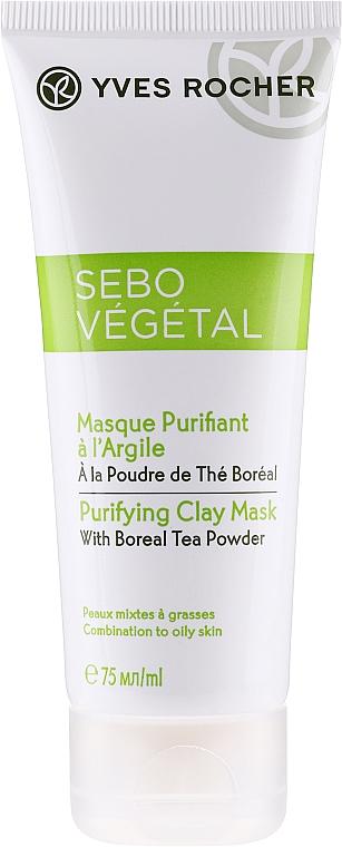 Oczyszczająca maska glinkowa do twarzy - Yves Rocher Sebo Vegetal Purifying Clay Mask — фото N1