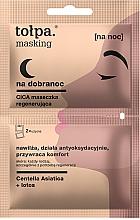 Kup Maseczka regenerująca do twarzy na noc - Tolpa Masking Cica Rebuilding Mask