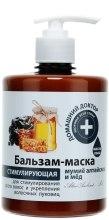Kup Balsam-maska Ałtajskie mumio i miód - Domowy doktor