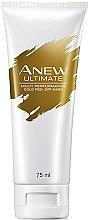 Kup Nawilżająca złota maska peel-off do twarzy - Avon Anew Ultimate Gold Peel-off Mask