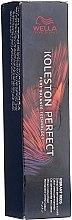 Kup Farba do włosów - Wella Professionals Koleston Perfect Me+ Vibrant Reds