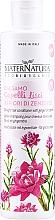 Kup Wygładzający szampon do włosów z imbirem - MaterNatura Ginger Blossom Conditioner