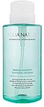 Kup Odświeżający tonik do twarzy - A'pieu Aqua Nature Bamboo Dew Drop Tightening Freshener