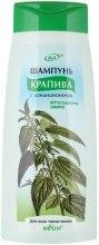 Kup Szampon pokrzywowy z odżywką - Bielita Nettle Conditioning Shampoo