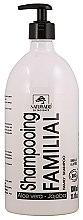 Kup Rodzinny szampon do włosów - Naturado Aloe Vera Jojoba Family Shampoo