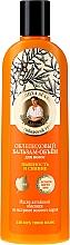 Kup Rokitnikowy balsam zwiększający objętość włosów Puszystośc i blask - Receptury Babci Agafii Rokitnik Agafii