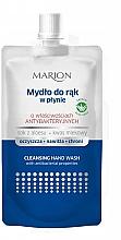 Kup Antybakteryjne mydło do rąk - Marion Hand Soap