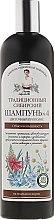 Kup Tradycyjny syberyjski szampon na bazie kwiatowego propolisu Objętość i puszystość - Receptury Babci Agafii