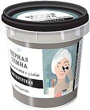 Kup Czarna glinka kosmetyczna z węglem Antytrądzikowa - NaturaList