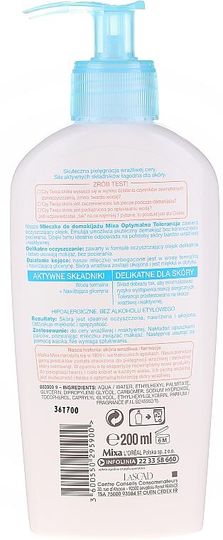 Mleczko do demakijażu Optymalna tolerancja - Mixa Optimal Tolerance Cleansing Milk — фото N2