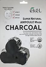 Kup Maska na tkaninie do twarzy z ekstraktem z węgla drzewnego - Ekel Super Natural Ampoule Mask Charcoal
