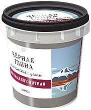 Kup Kamczacka kosmetyczna antycellulitowa glinka czarna z w węglem - NaturaList