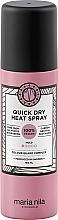 Kup Termoochronny spray do włosów - Maria Nila Quick Dry Heat Spray