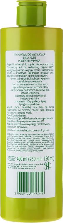 Fitokoktajl do mycia ciała do skóry wrażliwej Ochrona - Biały Jeleń Wege — фото N4