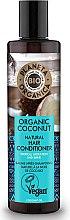 Kup Naturalna odżywka nawilżająca do włosów Organiczny kokos - Planeta Organica Organic Coconut Natural Hair Conditioner