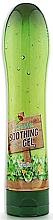 Kup Kojący żel ogórkowy do twarzy - Esfolio Cucumber Soothing Gel