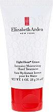 Kup Krem do rąk - Elizabeth Arden Eight Hour Cream Intensive Moisturizing Hand Treatment