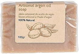 Kup Mydło z olejem arganowym - Arganour Argan Oil Soap
