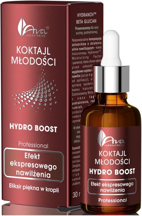 Koktajl młodości Efekt ekspresowego nawilżenia - AVA Laboratorium Professional Hydro Boost