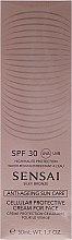 Kup Kremowy wodoodporny filtr przeciwsłoneczny do twarzy (SPF 30) - Kanebo Sensai Cellular Protective Cream For Face