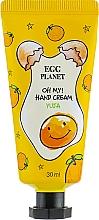 Cytrusowy krem do rąk - Daeng Gi Meo Ri Egg Planet Yuja Hand Cream — фото N1