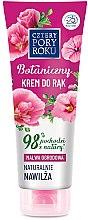 Kup Botaniczny nawilżający krem do rąk Malwa ogrodowa - Cztery Pory Roku Botanical Moisturizing Hand Cream