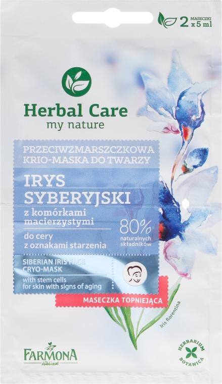 Przeciwzmarszczkowa kriomaska do twarzy Irys syberyjski - Farmona Herbal Care