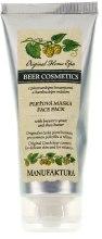 Kup Piwna maska odżywcza do twarzy - Manufaktura Beer Cosmetics Face Mask