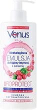 Kup Hipoalergiczna emulsja do higieny intymnej - Venus UroProtect