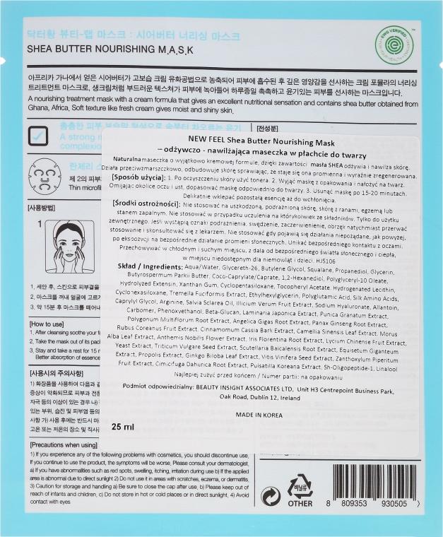 Odżywcza maska w płachcie do twarzy z masłem shea - Huangjisoo Shea Butter Nourishing Mask — фото N2