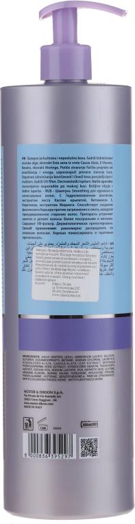 Wygładzający szampon do włosów nieposłusznych - Dikson Kerais Smoothing Shampoo — фото N2