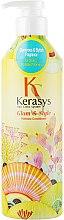 Kup Perfumowana odżywka do włosów suchych i zniszczonych - KeraSys Glam & Stylish Perfumed Rinse