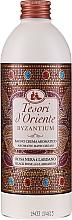 Kup Tesori d`Oriente Byzantium Bath Cream - Aromatyczny krem do kąpieli