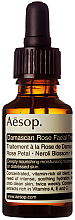 Kup PRZECENA! Serum nawilżające Róża damasceńska - Aēsop Damascan Rose Facial Treatment *