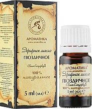 Kup Olejek goździkowy - Aromatika