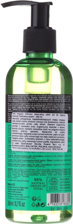 Żel do higieny intymnej - Organic Shop Organic Kitchen Tender Touch Intimate Hygiene Gel — фото N2