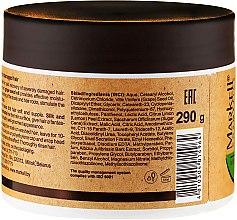 Odżywcza maska do włosów zniszczonych z ekstraktem ze śluzu ślimaka - Markell Cosmetics Hair Mask — фото N2