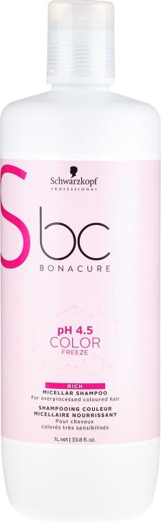 Micelarny szampon do włosów farbowanych - Schwarzkopf Professional Bonacure Color Freeze Rich Micellar Shampoo — фото N5