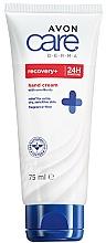 Kup Krem do rąk z olejem jojoba - Avon Care Recovery Hand Cream