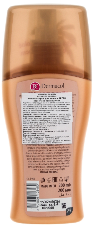 Wodoodporne mleczko do opalania SPF 20 - Dermacol Water Resistant Sun Milk — фото N2