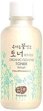 Kup Odświeżający tonik do twarzy - Whamisa Organic Flowers Toner Refresh