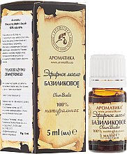 Kup 100% naturalny olejek bazyliowy - Aromatika
