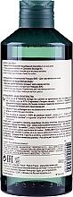 Płyn micelarny - Yves Rocher Sensitive Camomille Micellar Water — фото N2