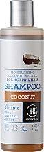 Kup Organiczny szampon nawilżający do włosów Kokos - Urtekram Normal Hair Moisturizing Coconut Shampoo