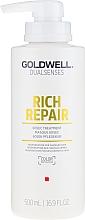 Kup Maska regenerująca do włosów zniszczonych - Goldwell Dualsenses Rich Repair 60Sec Treatment
