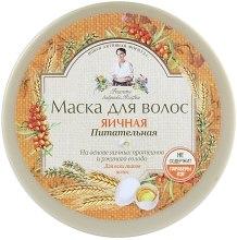 Kup Jajeczna maska do włosów - Receptury Babci Agafii