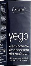 Kup Krem przeciw zmarszczkom dla mężczyzn - Ziaja Yego